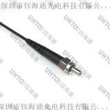 SMA905跳線、塑料光纜SMA905跳線