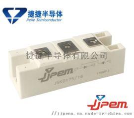 JJ捷捷175A 1600V單臂整流模組JSKD175-16