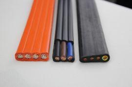 拖拽扁电缆(带钢丝)