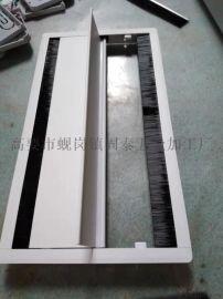 固泰GT-0284公分长双开会议桌阻尼消音过线盒