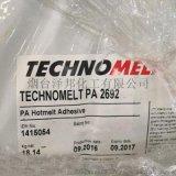 热熔胶汉高电子低压注塑耐高温PA2692