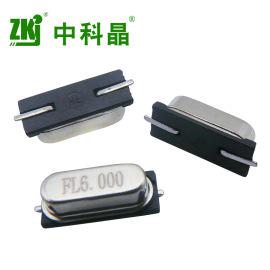 中科晶(ZKJ)晶振 49SMD 6MHz 20PF 20PPM工業級晶振 家電控制板諧振器