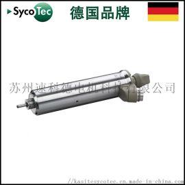 PCB分板机电主轴 经典KAVO 电主轴厂家
