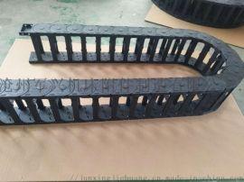 浮雕机拖链 耐磨耐酸碱 运行速度快噪音低 塑料拖链