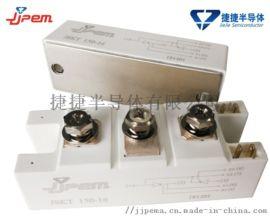 JJ捷捷 175A 1600V晶閘管模組JSKT175-16