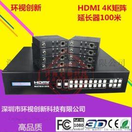 hdmi矩阵8进16路高清音视频数字监控矩阵切换4k100米延长器