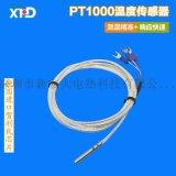 批發德國進口賀利氏PT1000A級高精度鉑熱電阻防水防油溫度感測器
