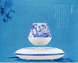 懸浮藍牙音響創意智慧音響 青花瓷LED七彩自轉音響