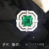 主石1.58克拉祖母绿戒指 18K金伴钻镶嵌 豪华女戒