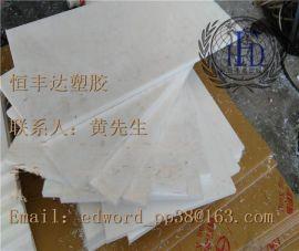 Acetal棒 东莞Acetal棒 机加工材料 耐磨高性能乙缩醛棒 进口Acetal棒