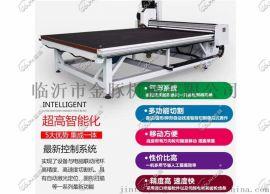 河南省供应CNC3826全自动玻璃切割机