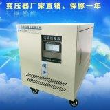 润峰电源2KVA单相隔离变压器 三相干式变压器2kw 伺服机床变压器