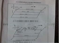 深圳压力管道检验|深圳压力管道报装报检|