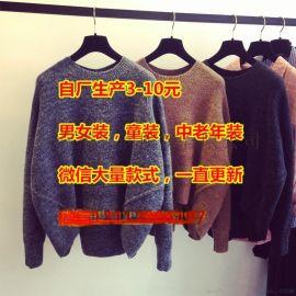 2017年秋季新款女士毛衣针织外套批发韩版时尚女装上衣库存尾货服装批发女士羊毛衫3元服装批发
