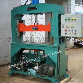 嘉隆达科技 厂家直销 龙门油压 冲床 油压机 金属成型设备