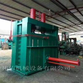 国标材质160吨金属液压打包机价格