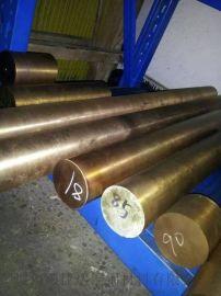 C17200铍青铜圆棒 易车铍铜棒 小直径铍铜棒