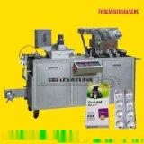 厂家订做自动平板式PVC/铝铝铝箔包装机