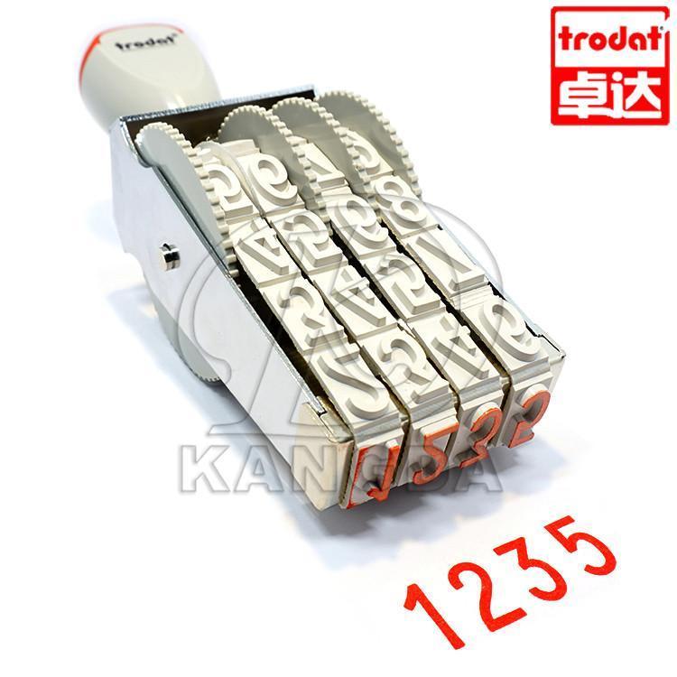4位数字印章卓达号码印15154纸箱编号章