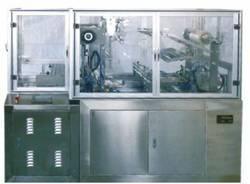 厂家直销食品 药品 化妆品 透明膜三维包装机(带防伪易拉线)