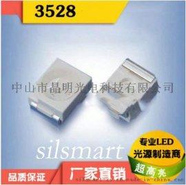 LED 贴片灯珠 3528 7-9LM  单色和彩色 发光二极管 光源稳定 寿命长 厂家直销