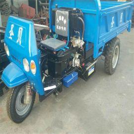 徐州  货箱全面加厚的柴油三轮车