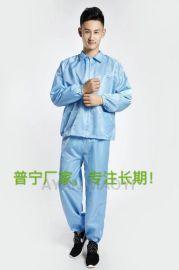 厂家直销 防静电服 分体服上衣 防静电夹克 防静电立领分体上衣