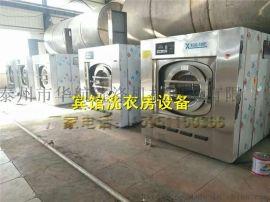 宾馆洗衣房洗涤设备-大型宾馆洗衣机价格