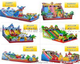 金太阳  大型充气玩具 儿童充气玩具 儿童蹦蹦床 充气城堡