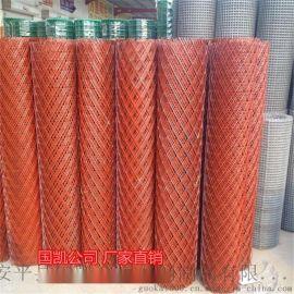 国凯 菱形钢板网 圆孔钢板网 低碳钢板304材质菱形钢板网 厂家直销