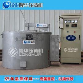 压铸周边设备压铸电炉秸秆炉天然气炉达摩力劲伊之密