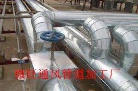 通风管道设计  通风管道安装