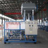 30年电加热专业厂家生产直销360kw导热油锅炉