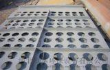 河北花孔板廠家/河北花孔板價格/河北花孔板哪家好/花孔板
