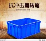 四川成都 周转箱 塑料箱 定制箱 大量出售