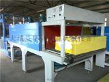 岩棉板热收缩包装机 保温防水卷材包装机