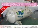 PP水淋塔废气净化塔脱硫净化酸雾喷淋塔喷漆房废气处理设备洗涤塔