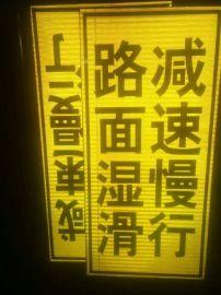 商丘交通设施标牌厂景区标志牌道路安全标示13253582717