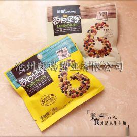 每日坚果包装袋生产厂家   提供免费设计