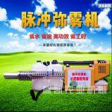 盛凯SK-300豪华版电动脉冲式弥雾机