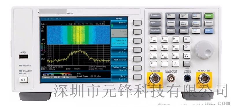 7GHz頻譜儀/N9322C基礎頻譜分析儀/9KHz-7GHz