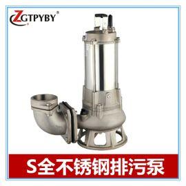 qw潜水式排污泵 密封无泄漏污水泵qw潜水式排污泵价格