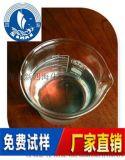 厂家直供:表面活性剂 涂料渗透剂