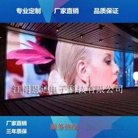p3p4p2.5p5p6p8p10室内全彩led显示屏led大屏幕专业定制