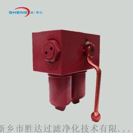**压力过滤器SDDFDK型液压系统管路铸钢过滤器使用方便节能环保
