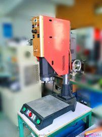 超声波焊接机塑料超声波焊机