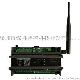 综科智控ZKD-8I8SO-WIFI无线远程控制器