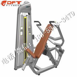 仰卧举肩训练器 德菲特健身房商用健身器材