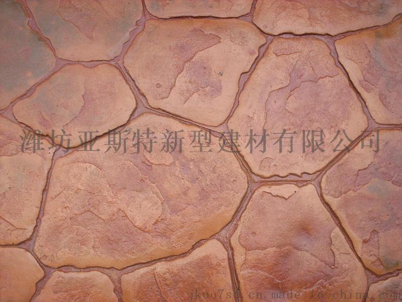 潍坊寿光 彩色压花地坪 彩色地坪仿古地坪 压模混凝土 压花地坪团购