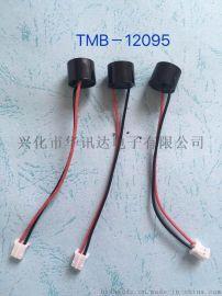 12095一体有源3V5V引线式有源蜂鸣器 引线蜂鸣器带端子
